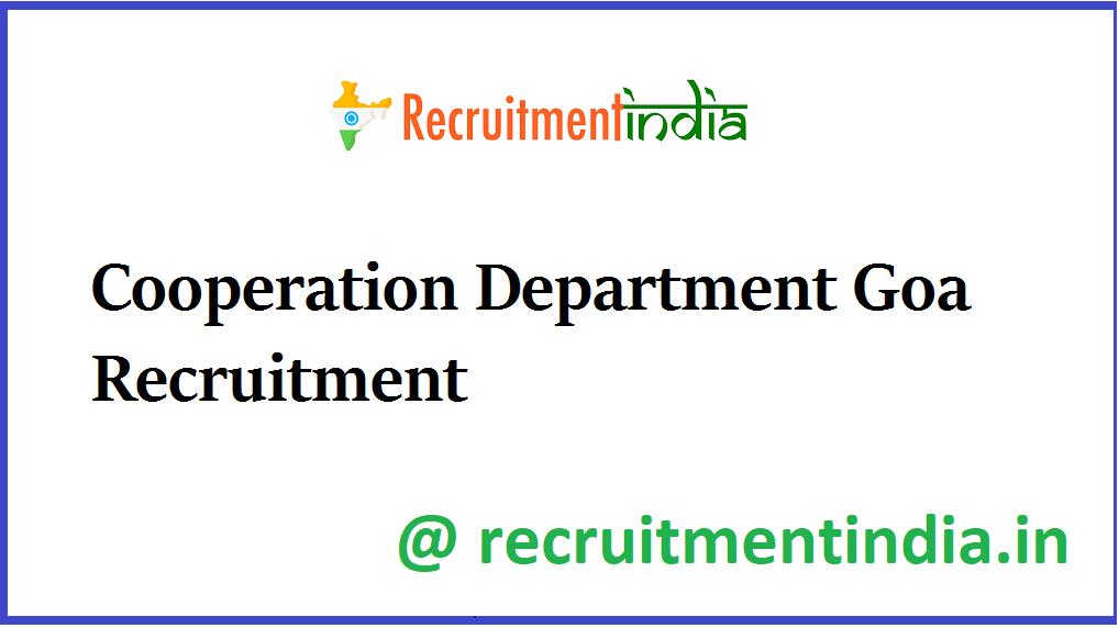 Cooperation Department Goa Recruitment