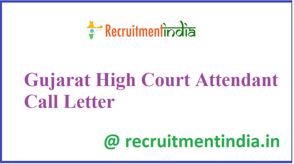Gujarat High Court Attendant Call Letter