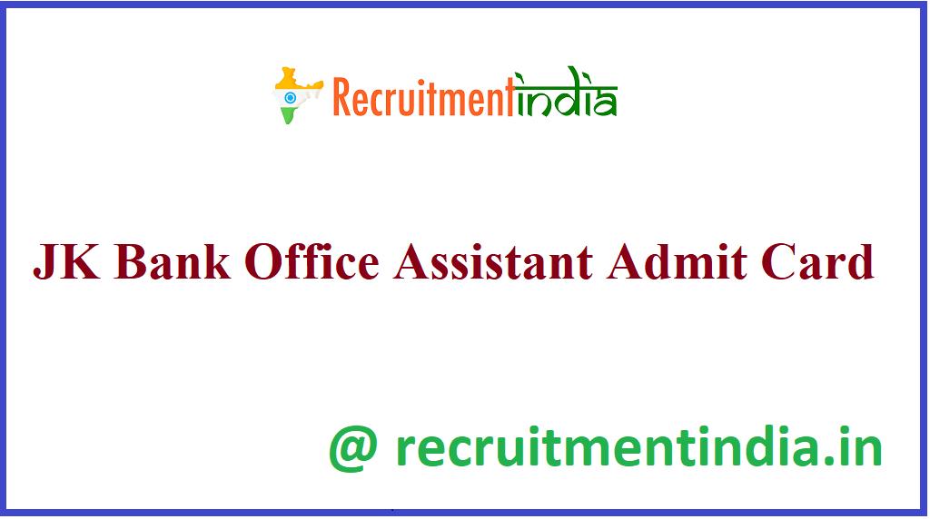 JK Bank Office Assistant Admit Card