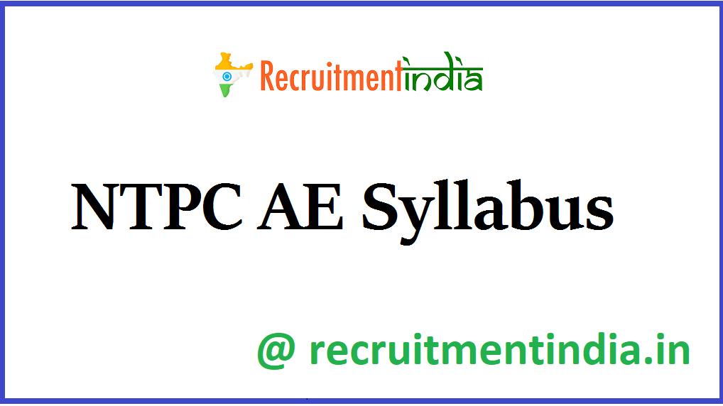 NTPC AE Syllabus