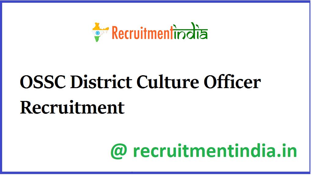 OSSC District Culture Officer Recruitment