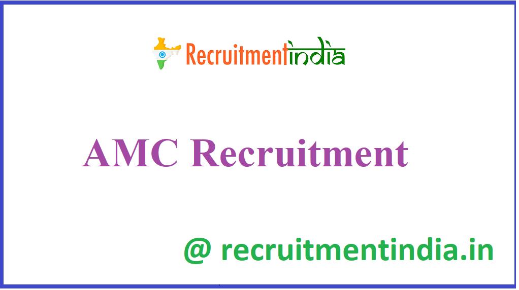 AMC Recruitment