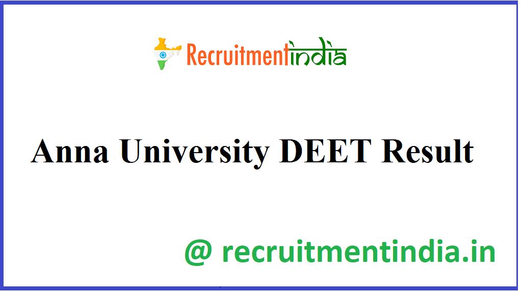 Anna University DEET Result