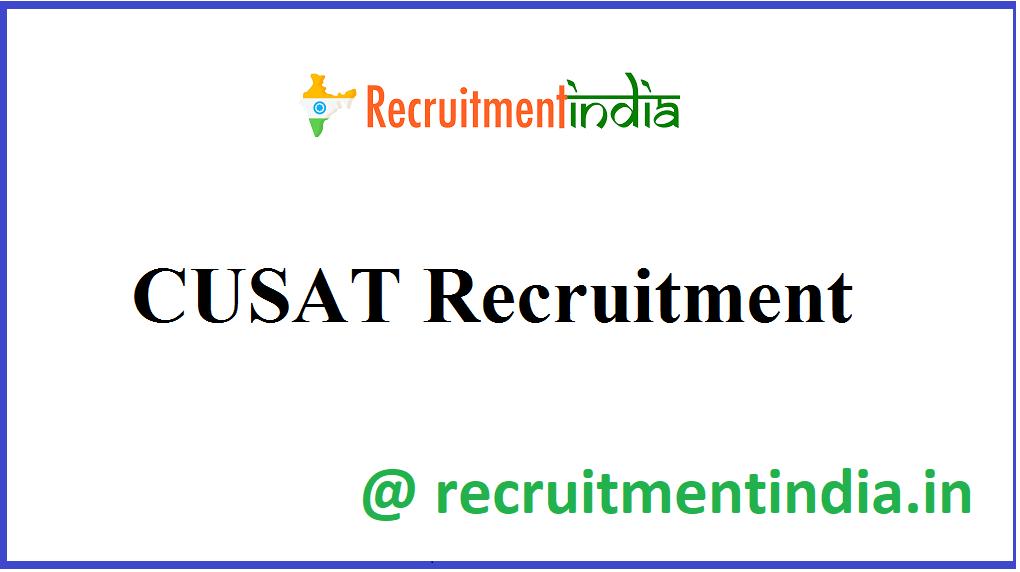 CUSAT Recruitment