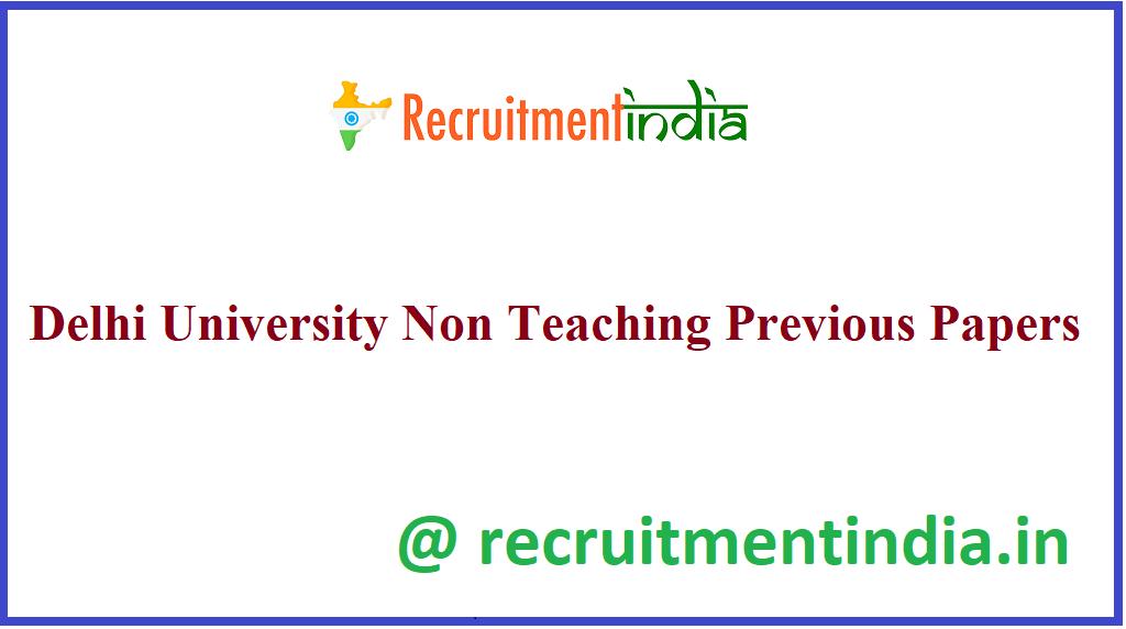 Delhi University Non Teaching Previous Papers