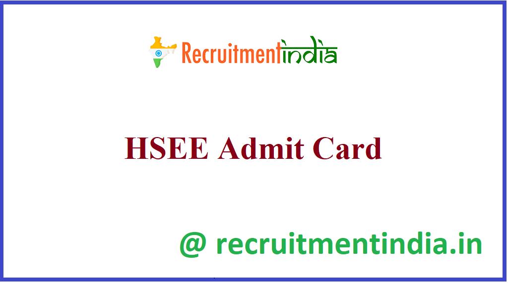 HSEE Admit Card
