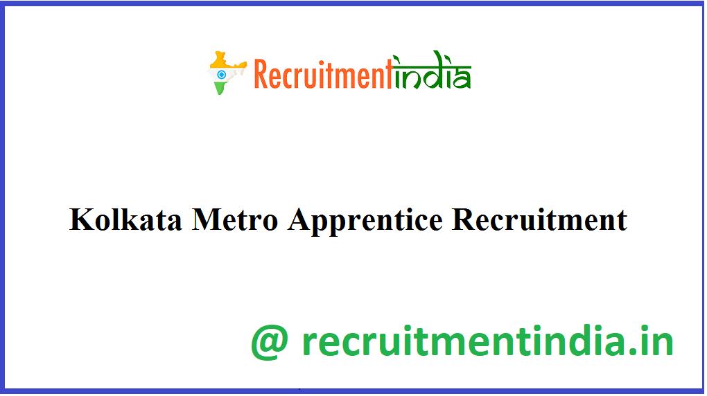 Kolkata Metro ApprenticeRecruitment