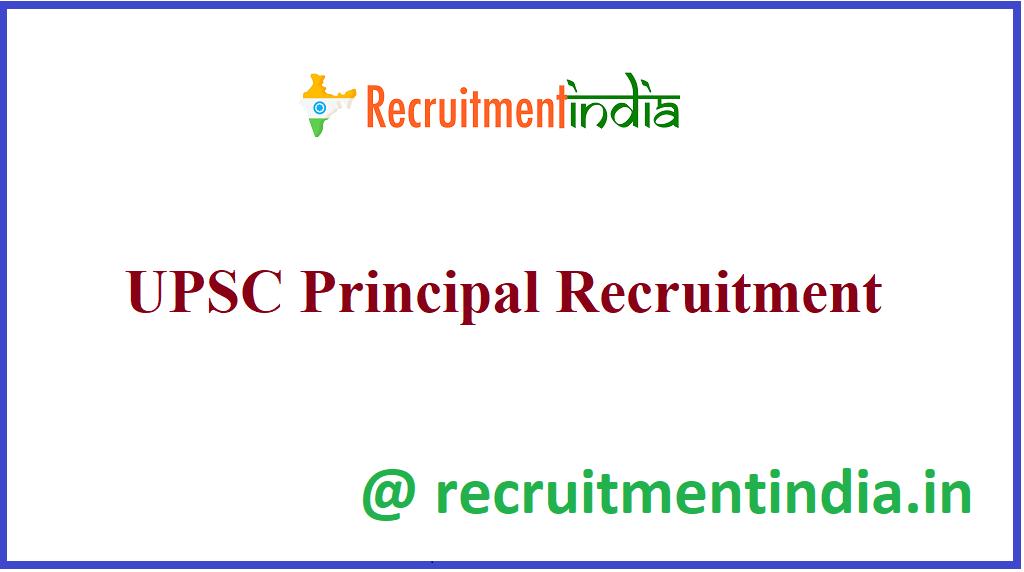 UPSC Principal Recruitment
