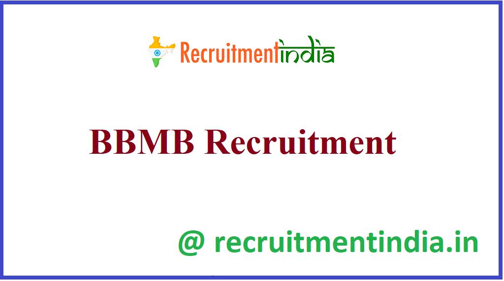 BBMB Recruitment