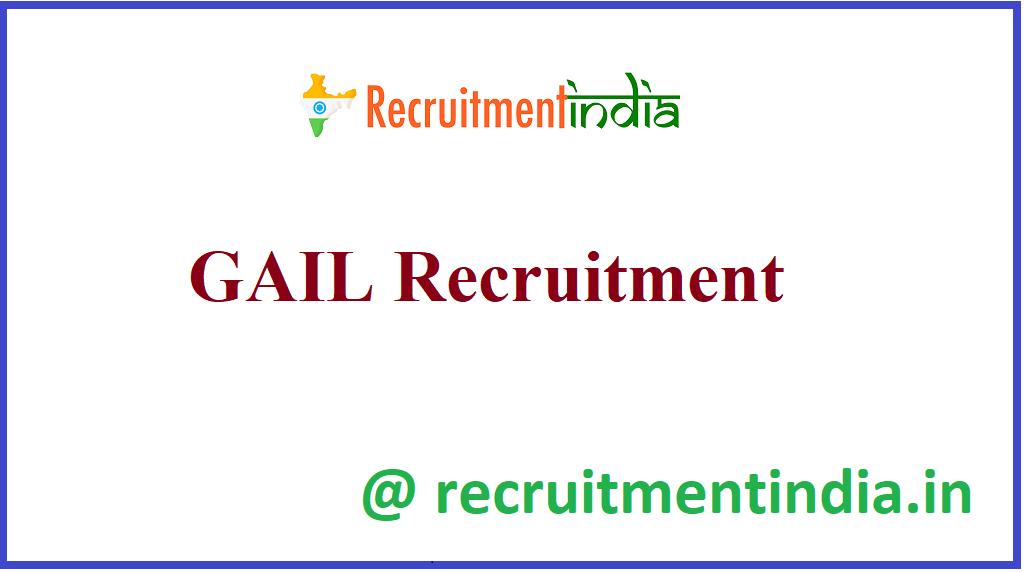 GAIL Recruitment