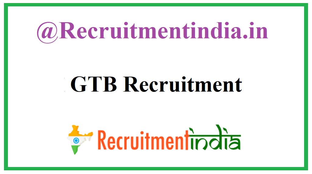 GTB Recruitment