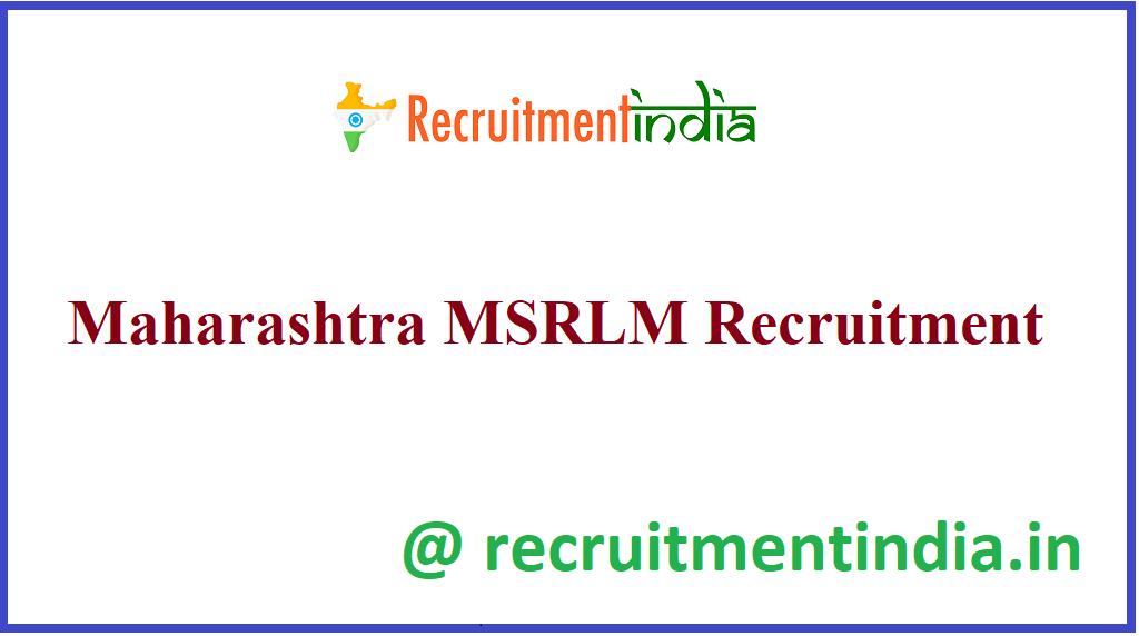 Maharashtra MSRLM Recruitment