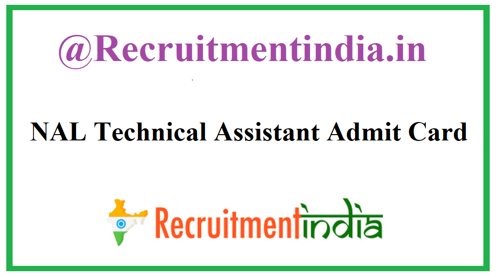 NAL Technical Assistant Admit Card
