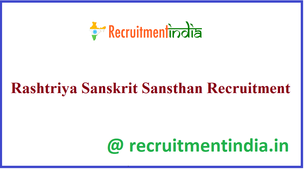 Rashtriya Sanskrit Sansthan Recruitment