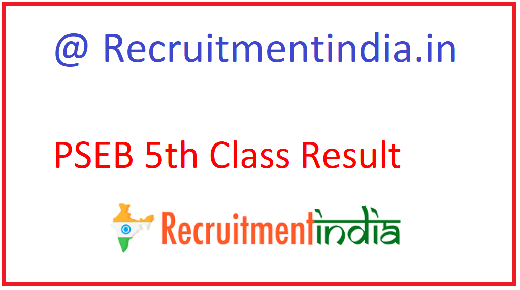 PSEB 5th Class Result