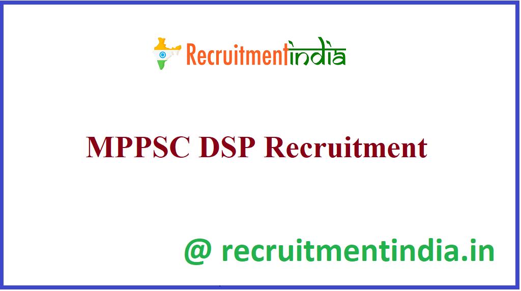 MPPSC DSP Recruitment