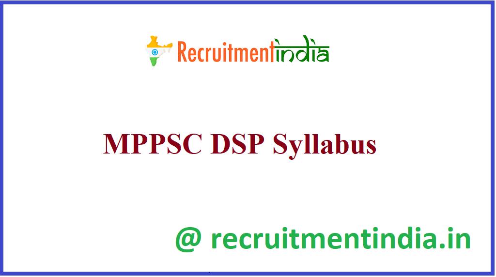 MPPSC DSP Syllabus