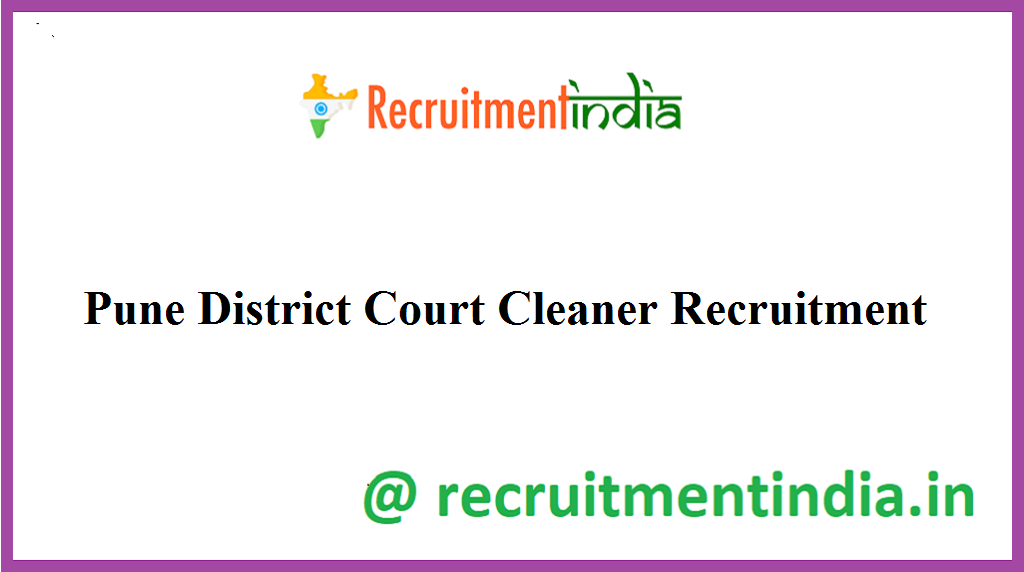 Pune District Court Cleaner Recruitment