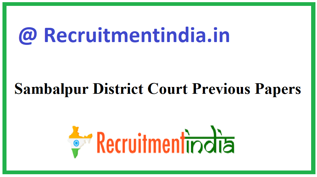 Sambalpur District Court Previous Papers