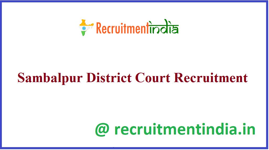 Sambalpur District Court Recruitment