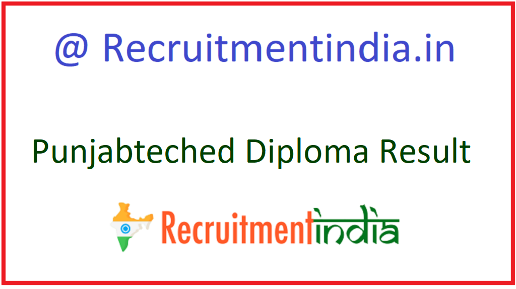 Punjabteched Diploma Result