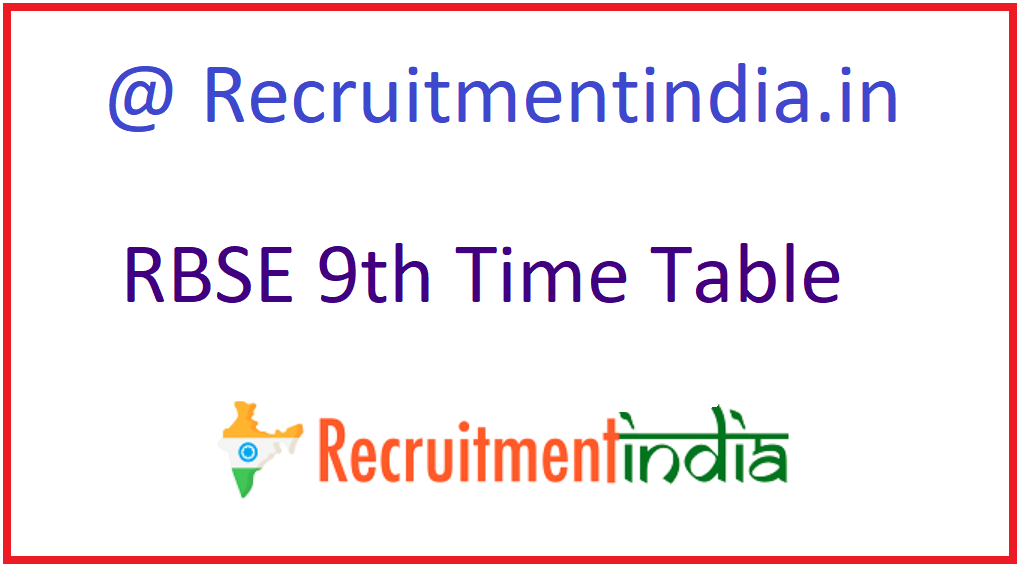 RBSE 9th Time Table