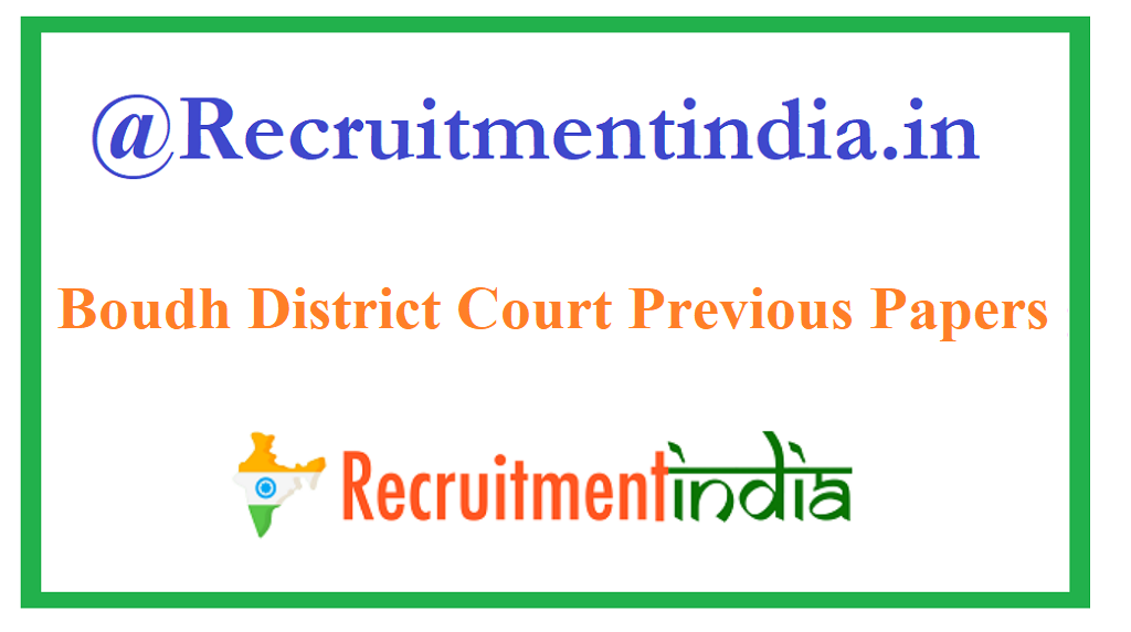 Boudh District Court Previous Papers