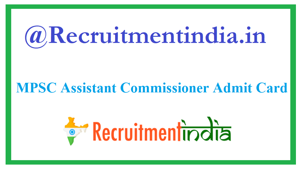 MPSC Assistant Commissioner Admit Card