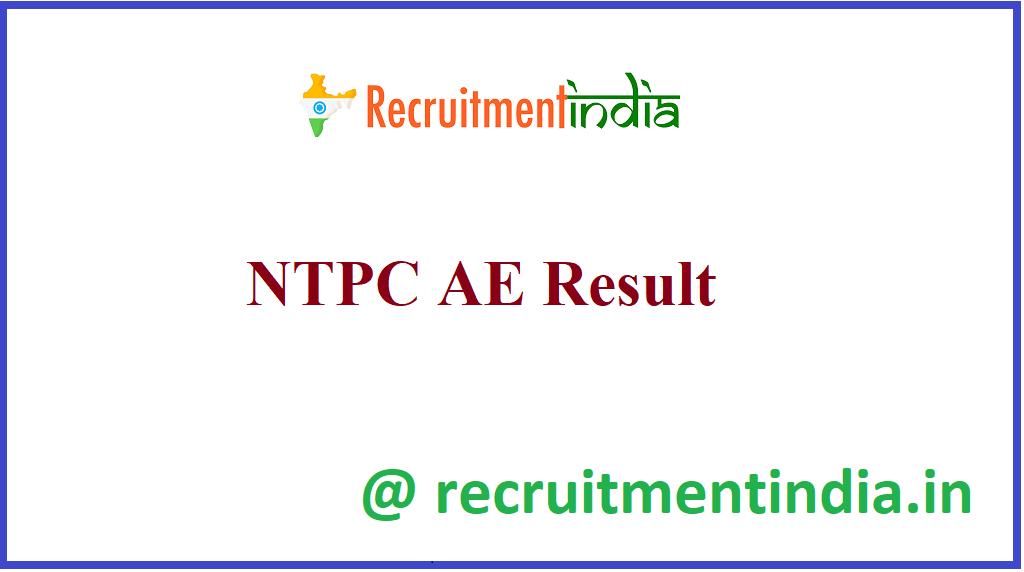 NTPC AE Result