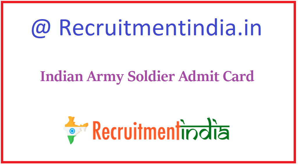 Indian Army Soldier Admit Card
