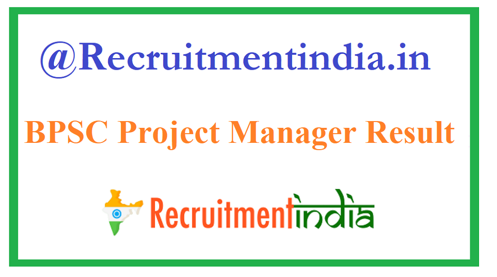 BPSC Project Manager Result