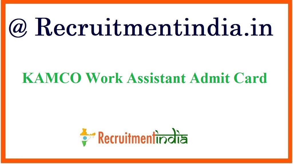 KAMCO Work Assistant Admit Card