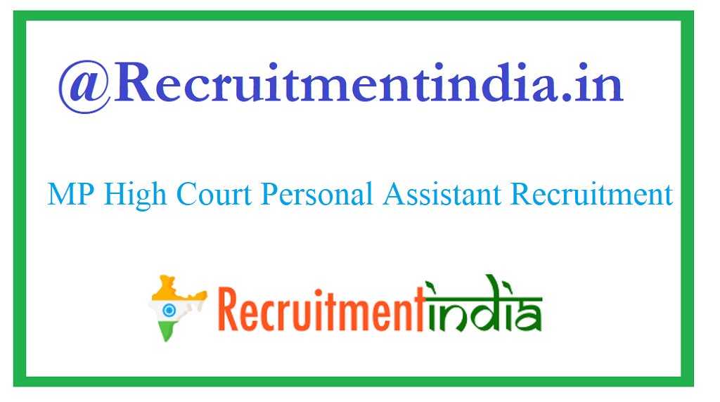 MP High Court Personal Assistant Recruitment