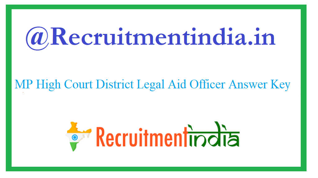 MP High Court District Legal Aid Officer Answer Key