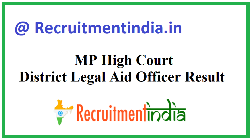 MP High Court District Legal Aid Officer Result